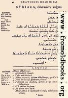12: Syriaca, Charactere vulgato