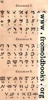 Page 32: Chaldean