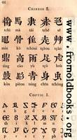 Page 44: Chinese; Coptic