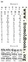 Page 206: Nagari 1; Nagari 2 (Devanagari)