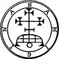 [Fiche] Gamigin / Gamygen / Samigina 004-Seal-of-Samigina-q100-500x497