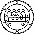 [Fiche] Paimon / Paymon / Paimonia 009-Seal-of-Paimon-2-q100-500x506
