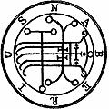 [Fiche] Cerberus / Naberius / Naberius / Nébiros / Nebiroth 024-Seal-of-Naberius-q100-500x500