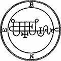 [Fiche] Bim / Bine / Bune 026-Seal-of-Bune-q100-500x500