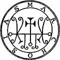 [Fiche] Marchocias / Marchosias 035-Seal-of-Marchosias-q100-500x500