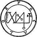 [Fiche] Focalor / Lucifugé Rofocale / Lucifuge 041-Seal-of-Focalor-q100-500x500