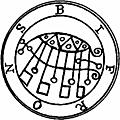 [Fiche] Bifrons / Bifrovs / Bifröus / Janus 046-Seal-of-Bifrons-q100-500x500