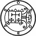 [Fiche] Orobas 055-Seal-of-Orobas-q100-500x500