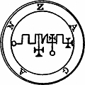 [Fiche] Dagon / Sagan / Zagan 061-Seal-of-Zagan-q100-500x500
