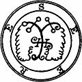[Fiche] Sear / Seere /Seir 070-Seal-of-Seere-2-q100-500x500