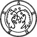 [Fiche] Sear / Seere /Seir 070-Seal-of-Seere-q100-500x500