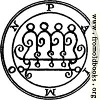 9. Seal of Paimon (First version)