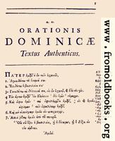 05: Græca, Textus Authenticus