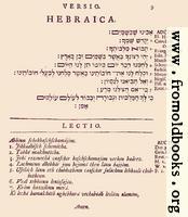 09: Hebraica