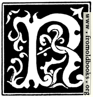 """Decorative initial letter """"R"""" from 16th Century"""