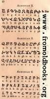 Page 10: Armenian