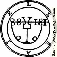 14. Seal of Leraje (second version)