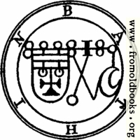 18. Seal of Bathim (second version)