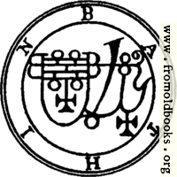 18. Seal of Bathim.