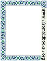 Persion ceramic tile border: flowers and vines, bright version
