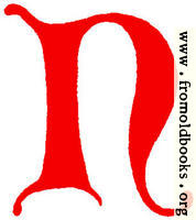 Clip-art: calligraphic decorative initial capital letter N from XIV. Century  No. 1