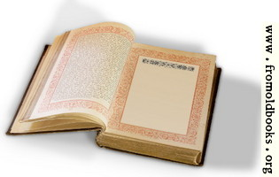 Open Book with Victorian Border and Blank Page
